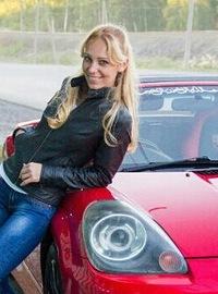 Юлия Елтышева