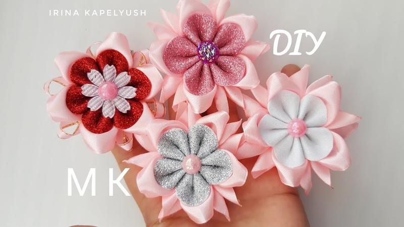 Цветы из ленты 4 см.МК канзаши.Flores de cinta de 4 cm.MK kanzashi.Flowers from ribbon.Цветы из фома