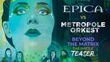 EPICA vs Metropole Orkest - Beyond The Matrix - The Battle (OFFICIAL TEASER)