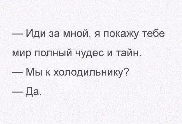 Фото №456242713 со страницы Галины Бельцовой