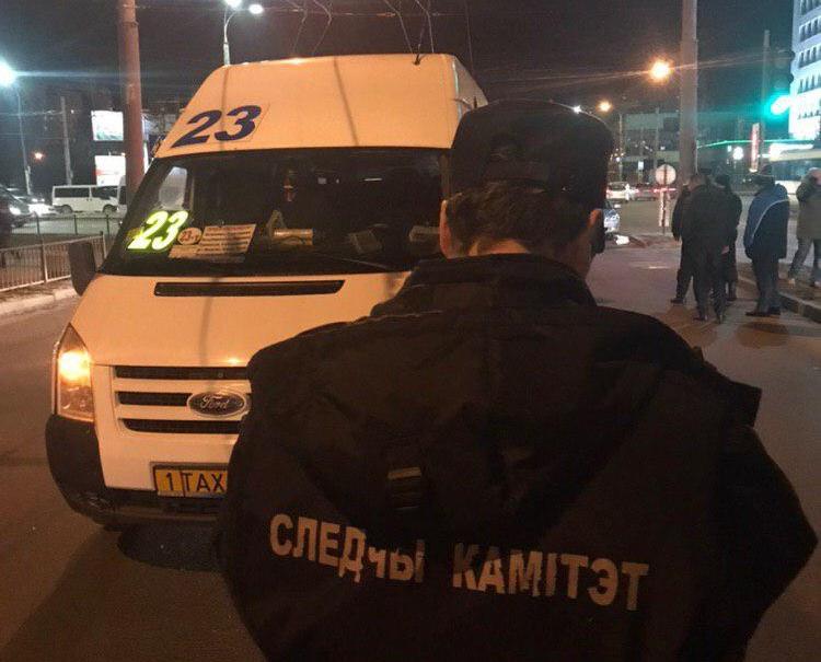 Официальная информация о происшествии на ул. 28-го Июля, где в ДТП погиб ребёнок