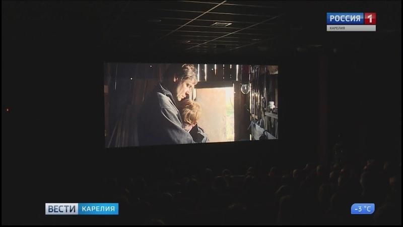 Фильм Человек, который удивил всех, показали и в Петрозаводске