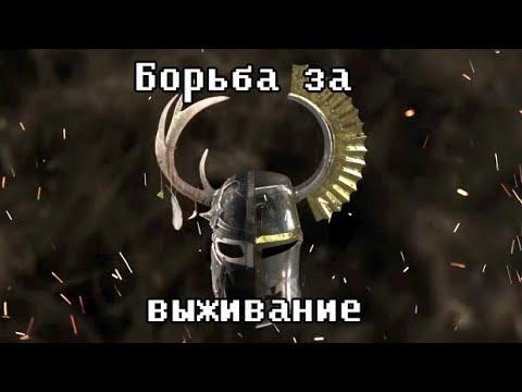 Борьба за ВЫЖИВАНИЕ! Прохождение crusader kings 2 №3