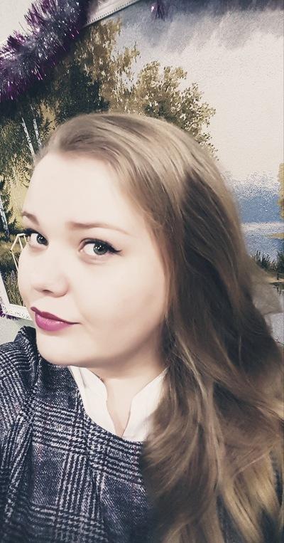 Катюша Ловцова
