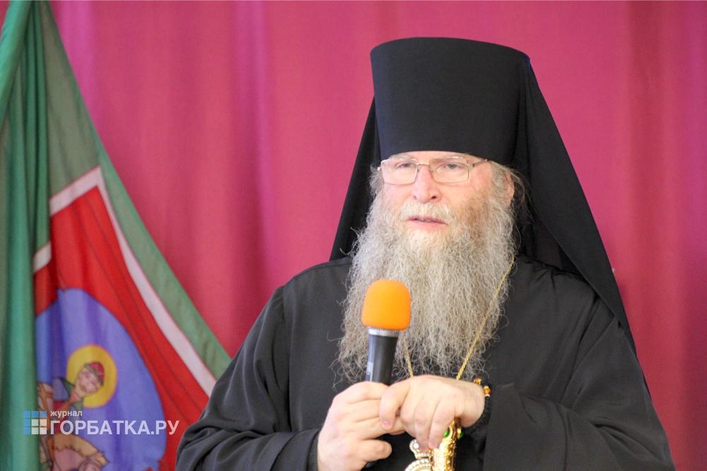 X Дмитриевские историко-краеведческие чтения