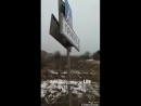 Активисты выступающие против строительства мусоросжигательного завода наклеили табличку Припять на дорожном знаке в Осиново