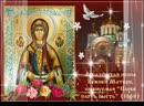! АКАФИСТ СЛОВО ПЛОТЬ БЫСТЬ. Албазинская икона Божией Матери