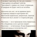 Евгения Литовченко фото #7