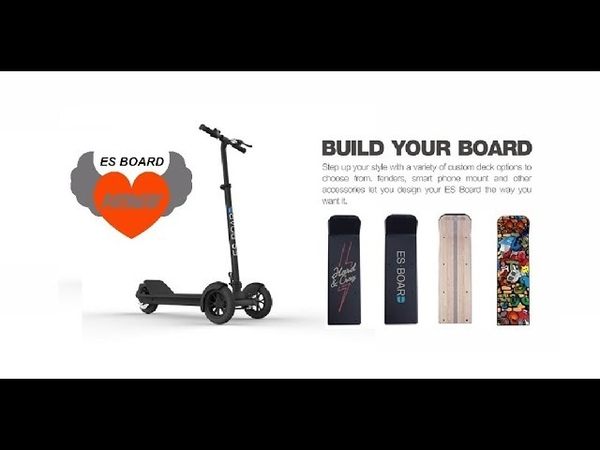 ES BOARD ES1354 www.personaltransporter.it