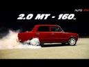 БЕШЕНЫЙ ВАЗ 2101 с ДВИГАТЕЛЕМ от Nissan Silvia против GRANTA SPORT 1.8 Гонка
