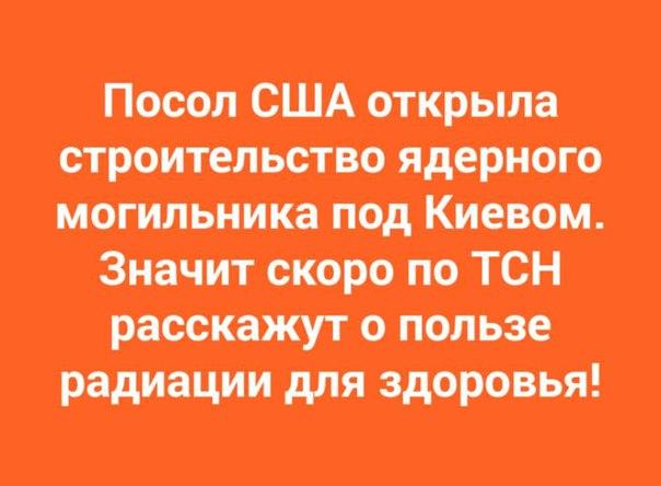 https://pp.userapi.com/c543108/v543108553/27a57/R5YuGcHe25E.jpg