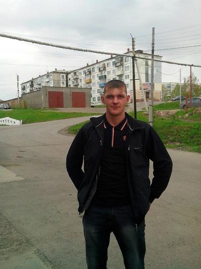Александр Прокудин, 15 сентября , Киселевск, id212627223