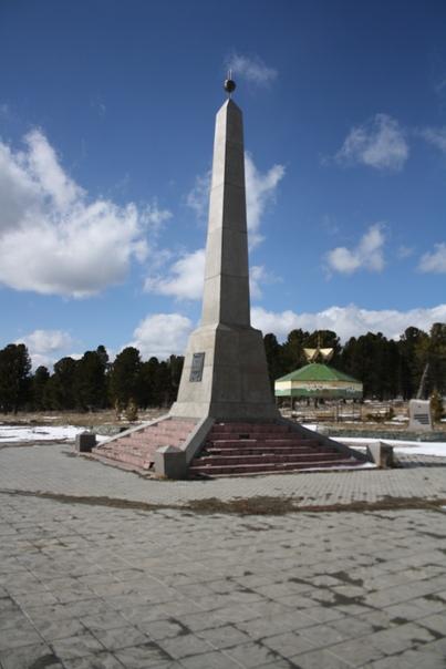 Монумент, напоминающий о добровольном присоединении Алтая к России.