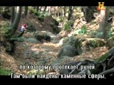 Каменные шары - Коста-Рика