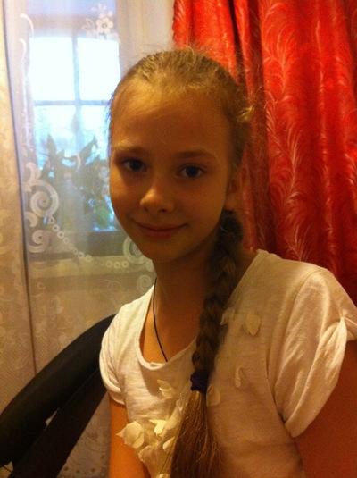 Анастасия Лапшина, 1 января , Пермь, id218557335
