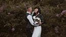 Alexander Elena 07072018 wedding crop