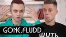 GONE.Fludd - главное рэп-открытие года / вДудь