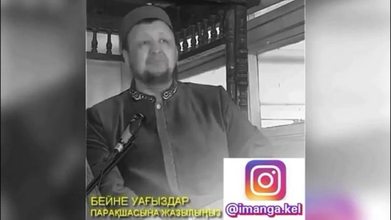 2yxa_ru__atty_aytty_Abdu_appar_Smanov_mhGdNU5_aoc.mp4