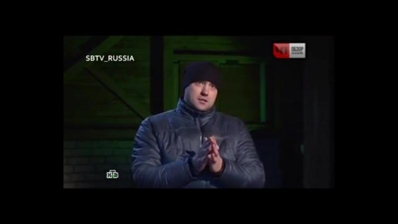 ЛИКВИДАЦИЯ ОПГ ШАМАНИНСКИЕ г.СЕВЕРОДВИНСК (НТВ 01.02.2015)