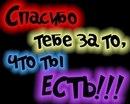 Игорь Погожин фото #14