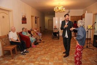 Красное село пансионат для престарелых частные дома в москве и подмосковье