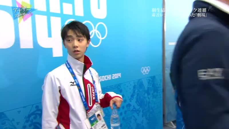 190129 オリンピック連覇 メダリストたちが語る「最強」伝説 part1
