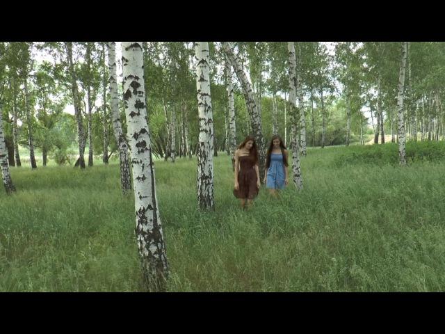 Дуэт Single Duo - Песни, песни, о чём вы кричите( на стихи С.А. Есенина)