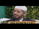 Закир Наик Простил бы Аллах Иблиса если бы он раскаялся mp4