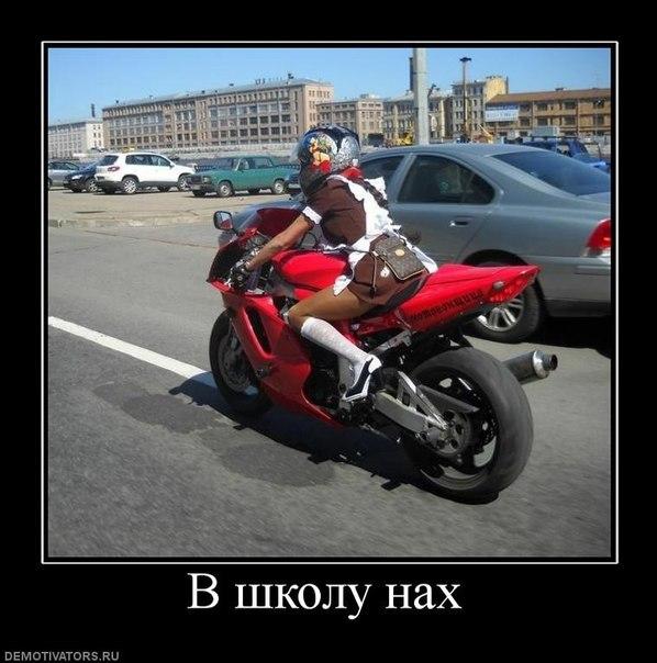 Мотоциклы ява минск иж урал днепр