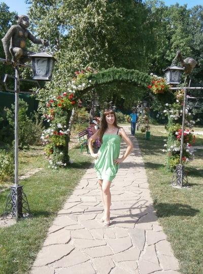 Ольга Петряева, 3 июня , Харьков, id17800796