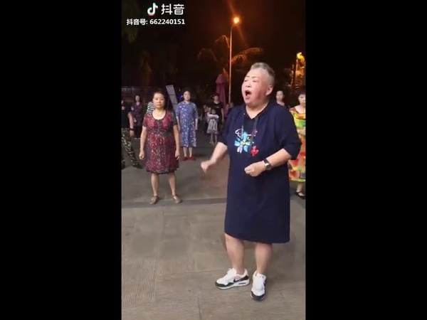 Танцуют пенсионерки Танцы на тнт отдыхают