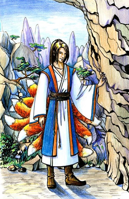Кумихо-Хранитель