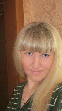 Юлия Юрченко, 19 июля , Новокузнецк, id85572468
