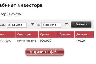 Http www forex
