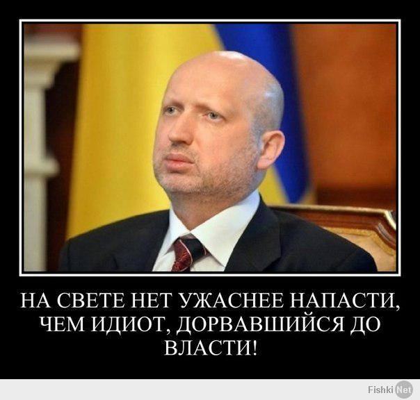 Я сказав Штайнмаєру, що його прізвище в Україні популярніше за моє, - Зеленський про зустріч із президентом Німеччини - Цензор.НЕТ 6053