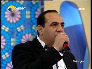 ����� ����� - Manaf Agayev - Eshqime Sadiqem Bizim Gun Verlisinde