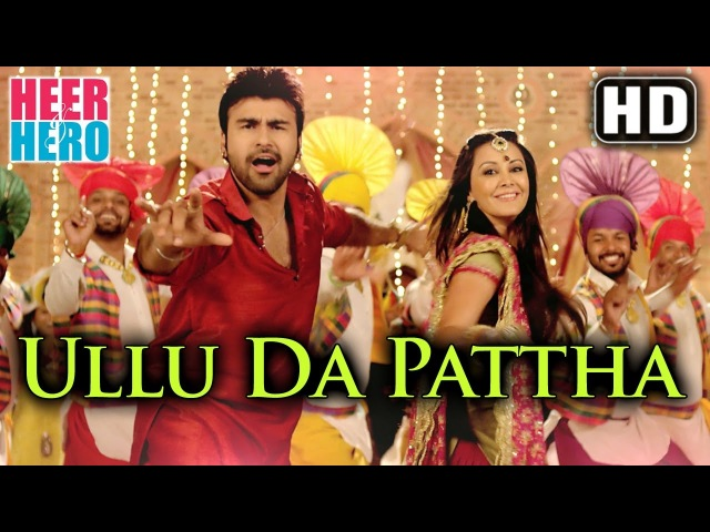 Ullu Da Patha Official Full Song Arya Babbar Heer And Hero 2013 Labh Janjua