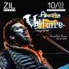 AURELIO VOLTAIRE (US). 10 марта 2018. ZIL Arena.