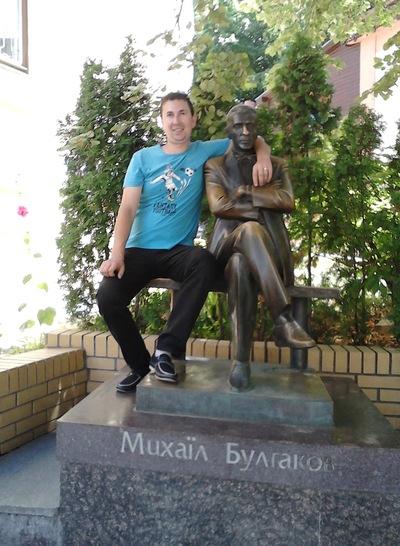 Артём Лужков, 1 июля 1984, Мариуполь, id36535212