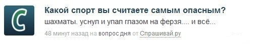 сМеШиНкИ)