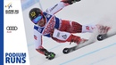 Marcel Hirscher Men's Giant Slalom Val d'Isère 1st place FIS Alpine