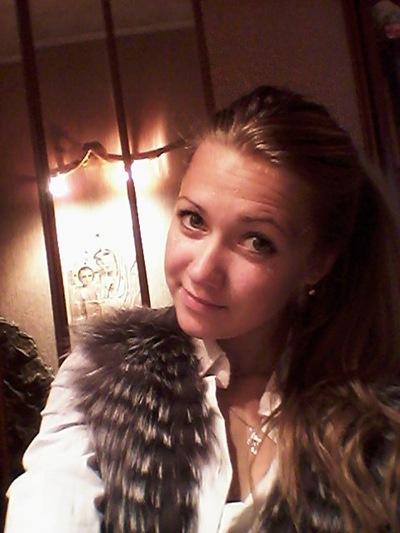 Мария Слугина, 2 марта , Нижний Новгород, id55533733