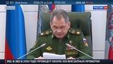 Новости на Россия 24 Россия разместит у западных границ две дивизии в ответ на действия НАТО