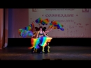 Студия танцев « Империя » формейшн шоу