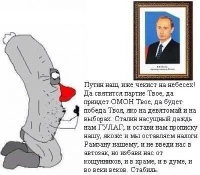 Украина - второй Афганистан для Путина, - Адам Михник - Цензор.НЕТ 8084