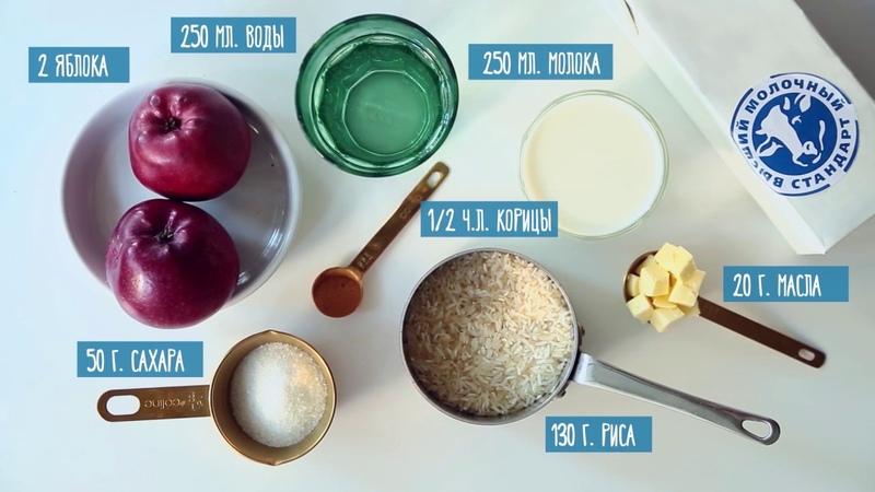 Рецепт завтрака от Олеси Куприн для клуба Высший молочный стандарт
