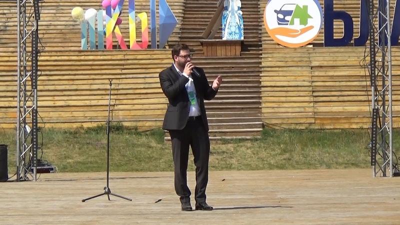 Ысыах Кэшбери, якутский новый год, Якутия, прямой репортаж Alekz (с), 05.07.18