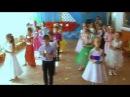 Танец Парус детства фрагмент выпускного утренника МДОУ № 1 Карамель г Вологда