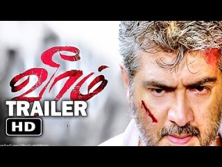 Veeram | 2014 | Official Extended Trailer