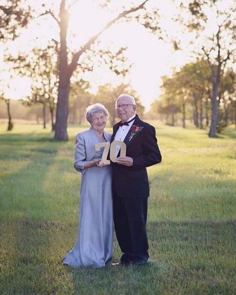 70 лет настоящей любви.
